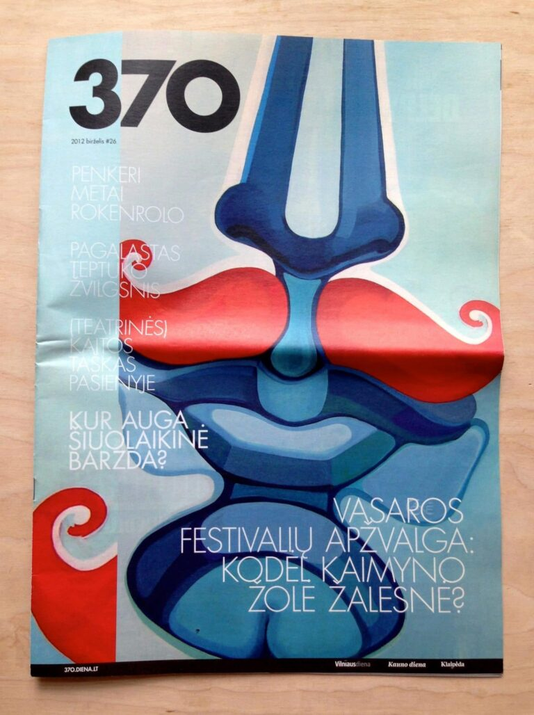 Cover of a magazine with painting 'Hiding'. Author - artist Agne Kisonaite